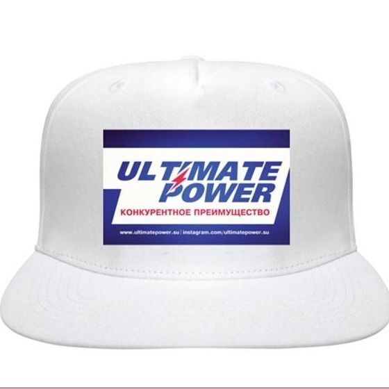 Бейсболка Ultimate Power